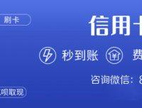 飞虎卡管家APP苹果版下载方式更新