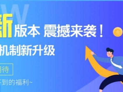 信呗京选APP:信呗京服新版本,一站式优惠券+花呗白条分期乐收款软件