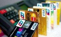 信用卡养卡十大细节,养卡提额一定要懂!